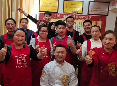 重庆牛斗碗卤菜培训学员