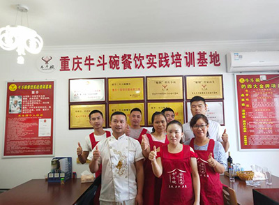 重庆卤菜培训学员合影